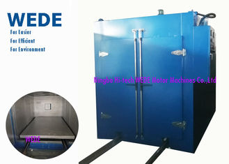 China Blue Automatic Powder Coating Machine , Varnish Industrial Powder Coating Oven supplier